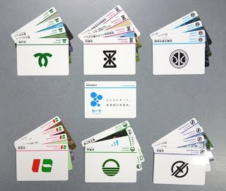 6事業体×4種類+KAHNATカード1種類の計25種類のカードの画像